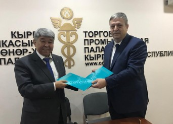 Semnare Acord CCIB - CCIKârgâză